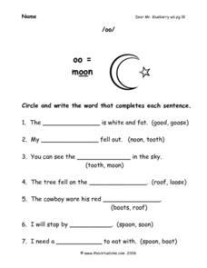 /oo/= Moon Worksheet