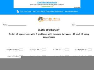 Order of Operations with 4-Number Equations: Part 6 Worksheet