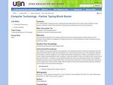 Partner Typing Block Buster Lesson Plan