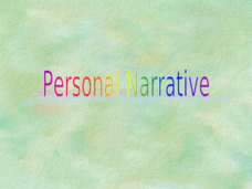 Personal Narrative Lesson Plan