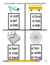 Phonemic Awareness Worksheet Lesson Plan