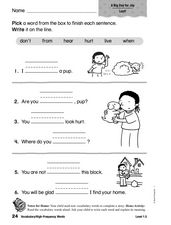 Phonics: High Frequency Words Worksheet