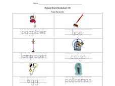 Picture/Word Worksheet #39 Worksheet