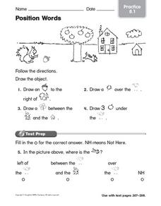 Position Words: Practice Worksheet