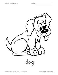 Preschool Coloring: Dog Worksheet