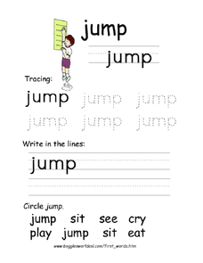 Printing Practice, Word Recognition: The Word Jump Worksheet