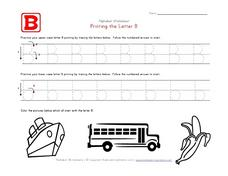 Printing the Letter Bb Worksheet