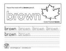 "Printing the Word ""Brown"" Worksheet"