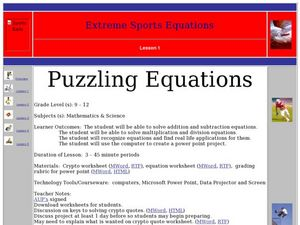Puzzling Equations Lesson Plan
