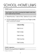 Reading English School-Home Links Worksheet