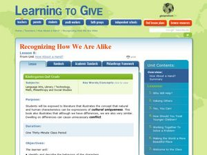 Recognizing How We Are Alike Lesson Plan