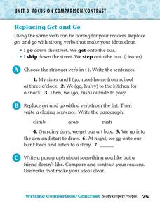Replacing Get and Go Worksheet