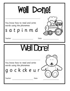 Reward Certificates Worksheet