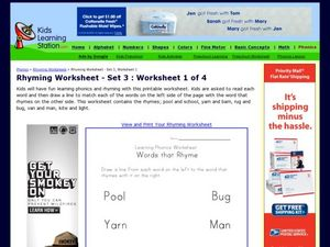Rhyming Worksheet - Worksheet 1 of 4 Worksheet