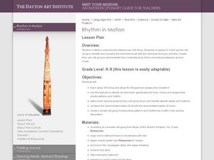 Rhythm In Motion Lesson Plan