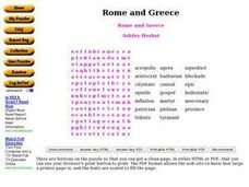 Rome and Greece Worksheet