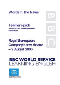 Royal Shakespeare Company's New Theatre Lesson Plan