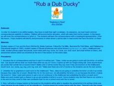 """Rub a Dub Ducky"" Lesson Plan"