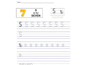 S is for Seven Worksheet