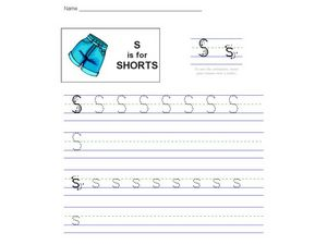 S is for Shorts Worksheet