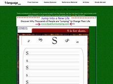 S is for Skate Worksheet