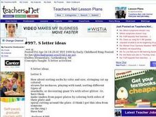 S Letter Ideas Lesson Plan