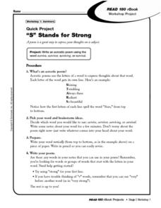 """S"" Stands for Strong Worksheet"