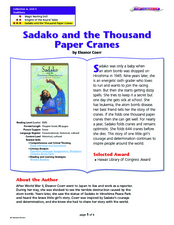 sadako and the thousand paper cranes activities Sadako and the thousand paper cranes novel study is a common core standard aligned book unit to be used with sadako and the thousand paper cranes activities.