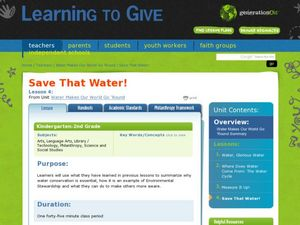 Save That Water Lesson Plan