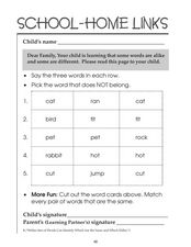 School-Home Links: Reading Sight Words Worksheet