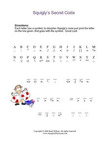 Secret Code from Squigley-- A Man's Unexpected Gift Worksheet