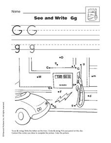 See and Write Gg Worksheet