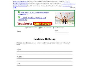 Sentence Building Worksheet
