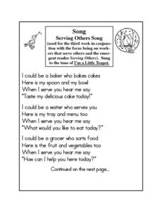 Serving Others Song Worksheet