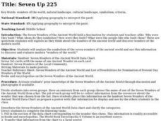 Seven Up Lesson Plan