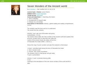 Seven Wonders of the Ancient World Lesson Plan
