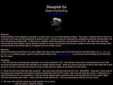 Sheepish Ee Lesson Plan