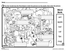 Short A Picture Puzzle Worksheet