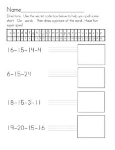 Short Vowel Oo Worksheet
