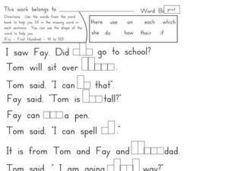 Sight Vocabulary: Word Shapes Worksheet