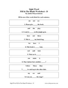 Sight Word Fill in the Blanks Worksheet