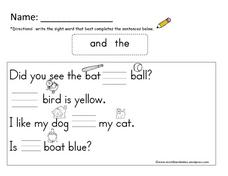 Sight Word Practice: And and The Worksheet