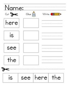 Sight Word Practice Worksheet