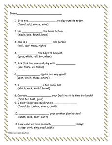 Sight words fill in the blanks Lesson Plan