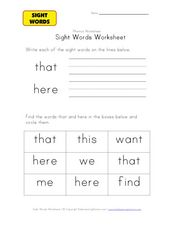 "Sight Words Worksheet: ""That"" and ""Here"" Worksheet"