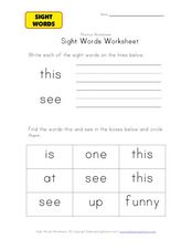 "Sight Words Worksheet: ""This"" and ""See"" Worksheet"