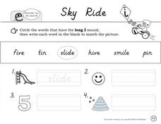 Sky Ride Worksheet