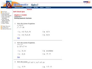 Solving Quadratic Systems Worksheet