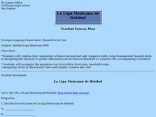 Spanish: Interpreting Mexican Baseball Lesson Plan