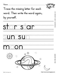 Spell and Write Space Terms Worksheet
